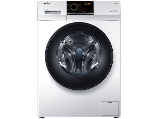 Lavatrice 41 Cm Carica Frontale 6 Kg 1200 Giri Classe A+++ Colore bianco