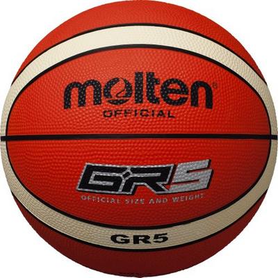 Palle Da Basket Confronta Prezzi Modelli E Offerte Su Bestshopping